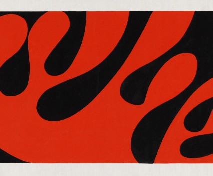 """Untitled 1969 Gouache on paper 5""""x7"""""""