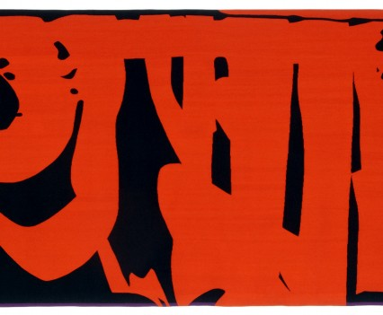 "Written In Fire, 1974 7'6"" x 288"""