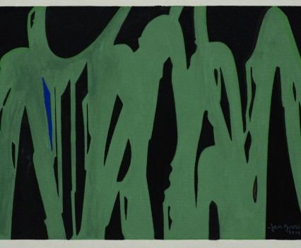 """Untitled 1976 Gouache on paper 8""""x12"""""""