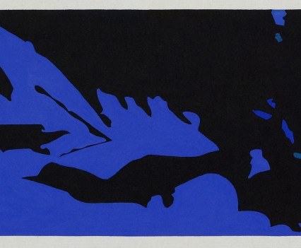 """Untitled 1976 Gouache on paper 7.5""""x13.5"""""""