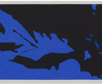 "Untitled 1976 Gouache on paper 7.5""x13.5"""
