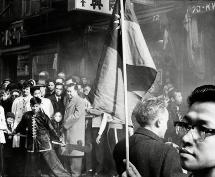 "Untitled, "" Chinese New Year 1960s"""