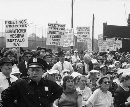 "Untitled, ""Ground breaking for United Lubavitcher Yeshivoth, June 1963"""