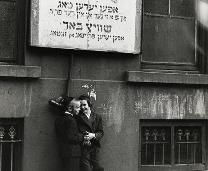 "Untitled, ""Two Boys in Front of Mikva, Williamsburg Brooklyn, 1962-1963"