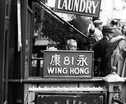 "Untitled, ""Wing Hong Laundry, 1960s"""