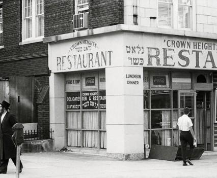 """Untitled, """" Crown Heights Glatt Restaurant 1960s"""""""