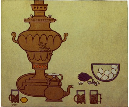 "Still life, Samovar and eggs, 1961 48""x56"